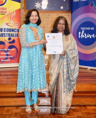 PS presenting award